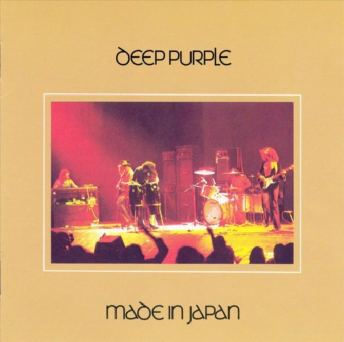 Deep Purple Made In Japan Super Deluxe Edition Classic
