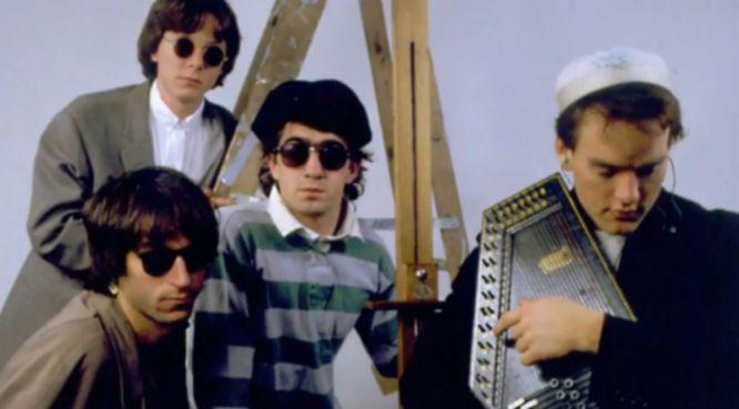 News: Neue DVD-Box von R.E.M. erscheint in Kürze - hier gibt's schon mal einen Trailer dazu