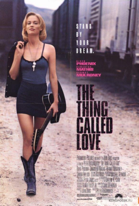 The Thing Called Love - Die Entscheidung fürs Leben (USA/1993)