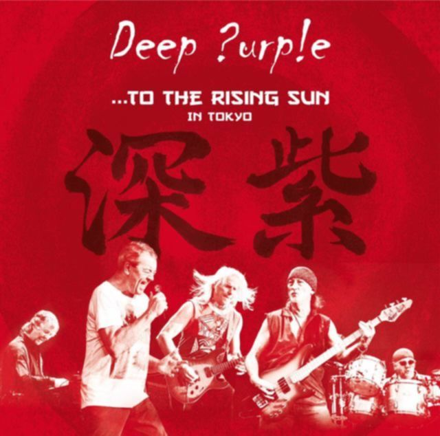 deep purple tokio live