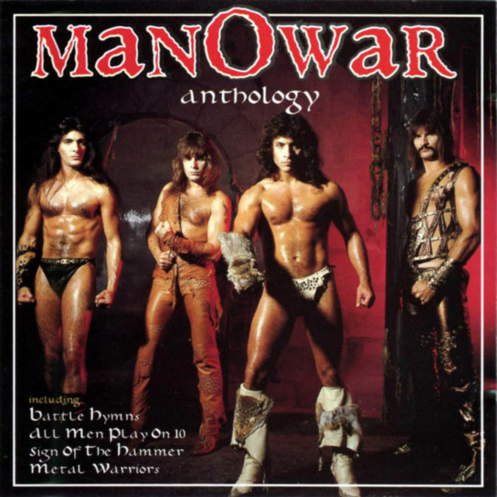 skuriles cover_Manowar