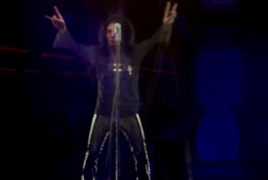 dio hologramm