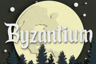 Gunner And Smith Byzantium